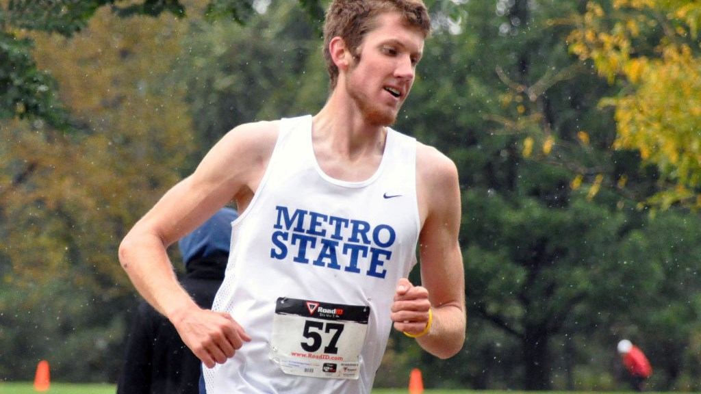 Harvey Named First Team Academic All District Metropolitan State